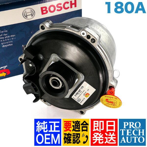 BOSCH製 BMW 7シリーズ E65 E66 オルタネーター ダイナモ 180A 水冷式 AL0838X 12317526286 735i 745i 745Li 760Li【あす楽対応】
