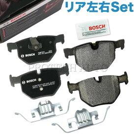 BOSCH製 QuietCast BMW E60 E61 E63 リヤ/リア用 プレミアム ブレーキパッド/ディスクパッド 左右セット 34216763044 34216763043 525i 530i 530xi 630i【あす楽対応】
