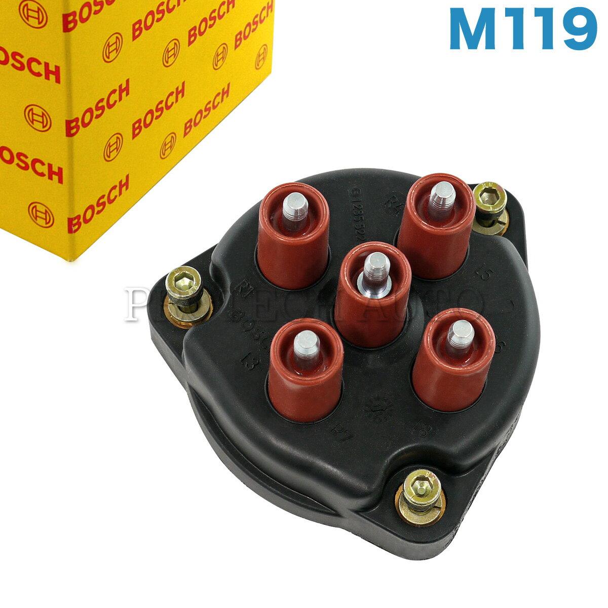 BOSCH製 ベンツ R129 SLクラス ディストリビューターキャップ M119 V8エンジン 1191580102 1235522430 500SL SL500【あす楽対応】