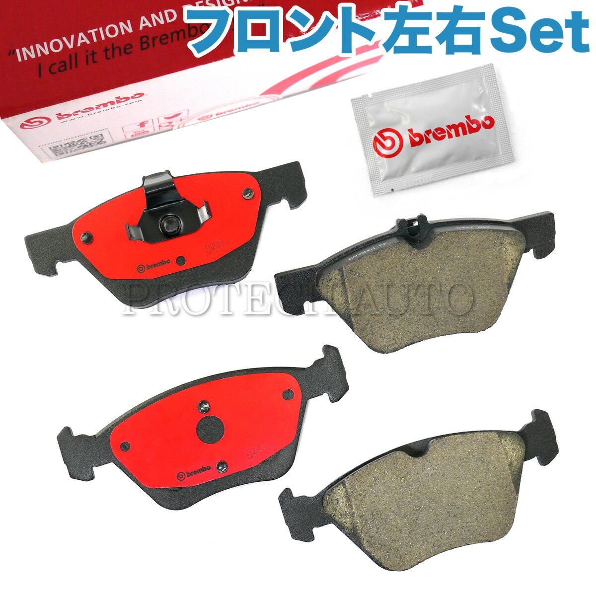 Brembo製 ベンツ R170 C208 A208 フロント ブレーキパッド/ディスクパッド 左右セット 0024200320 0044200320 0024205020 SLK320 CLK320【あす楽対応】