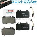 BOSCH製 QuietCast ベンツ Sクラス W220 フロント プレミアムディスクブレーキパッド パッドセンサー2本付き set137 0…