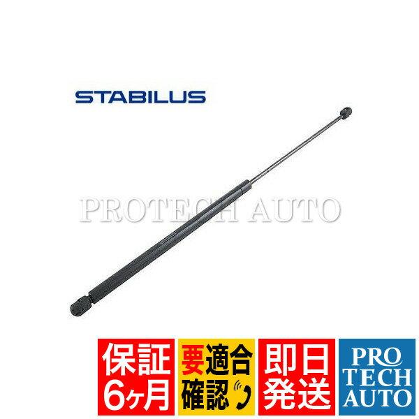 [6ヶ月保証] STABILUS製 Sクラス W220 ボンネットダンパー/エンジンフードダンパー 片側 2208800329 SG103004【あす楽対応】