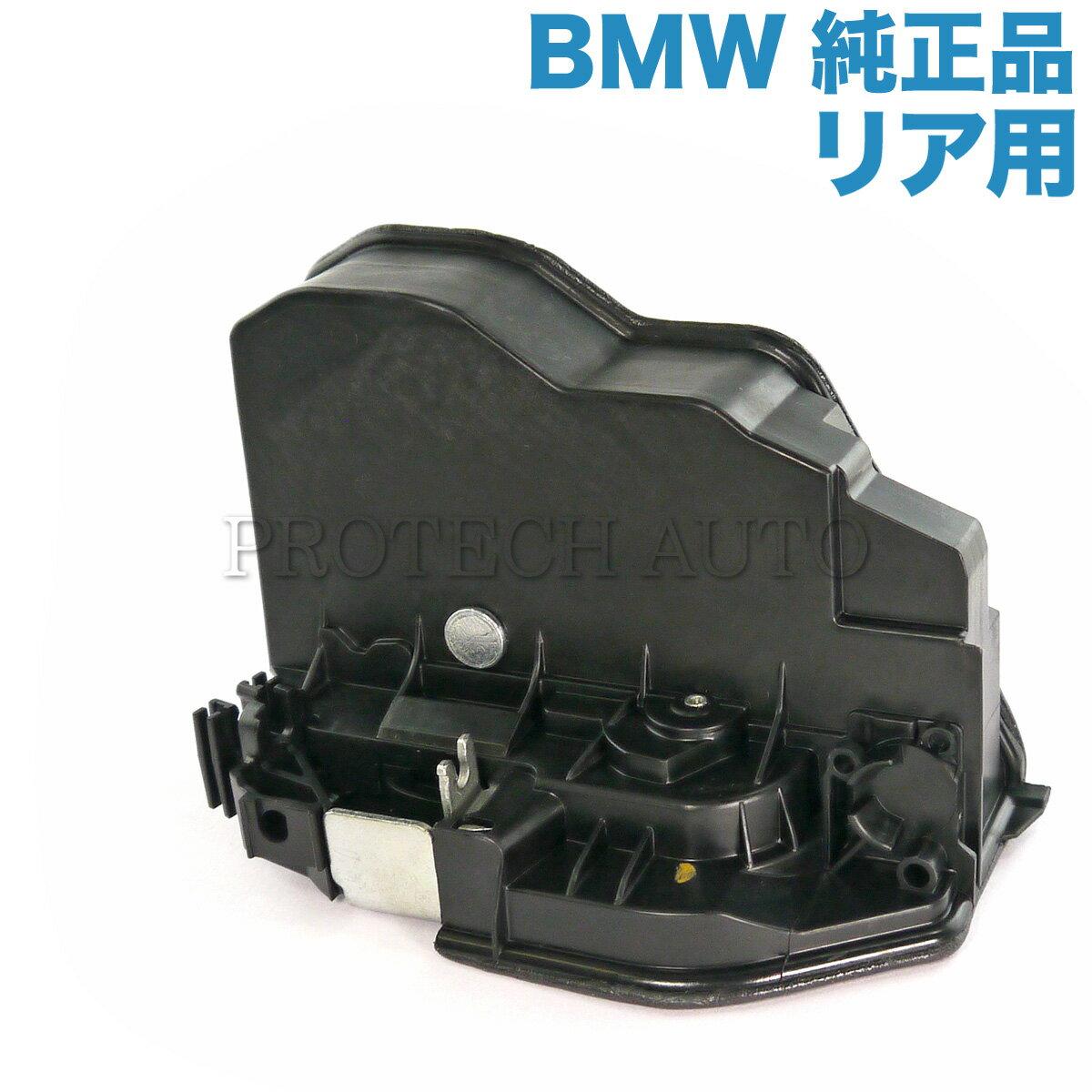 純正 BMW 1シリーズ E87 F20 リヤ/リア ドアロックアクチュエーター 左 51227202147 116i 118i 120i 130i 118d M135i M140i【あす楽対応】