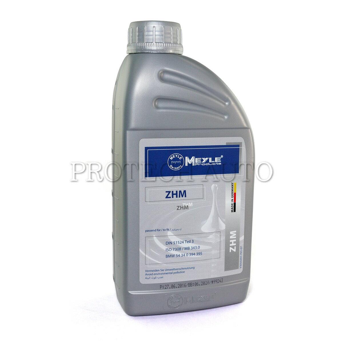 MEYLE製 ベンツ Cクラス W202 W203 ハイドロリックオイル/レベライザーオイル/作動油 1リットル 0009899103【あす楽対応】