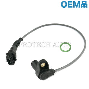 OEMBMWX3/E83X5/E53Z3/E36Z4/E85カムシャフトセンサー/カムカクセンサー/カムポジションセンサー吸気側12141438081121475391652.5i3.0i2.82.2i【あす楽対応】