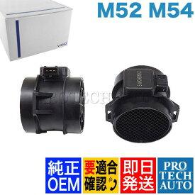 VDO製 BMW Z3 E36 エアマスセンサー/エアフロメーター M52 M54 エンジン 13621432356 5WK96050Z 2.0 2.2i 2.8【あす楽対応】