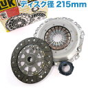 LUK製 BMW MINI ミニ R53 R52 クラッチキット 3点セット 21207551384 21207551383 クーパーS (CooperS)【あ...