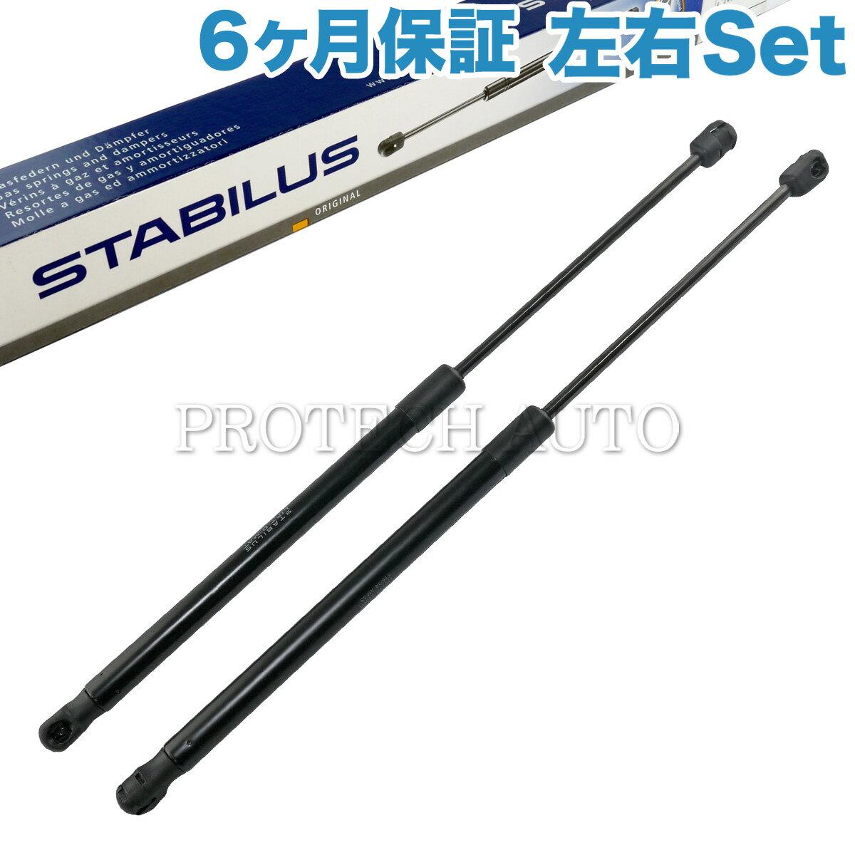 [6ヶ月保証] STABILUS製 ベンツ W169 リアゲートダンパー/ガスプレッシャースプリング 左右セット(2本) 1697400045 1757VK A170 A180 A200【あす楽対応】