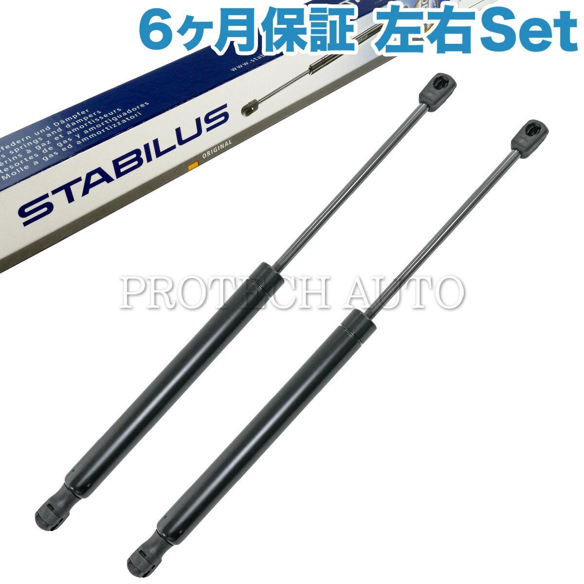 [6ヶ月保証] STABILUS製 ベンツ SLクラス R230 トランクダンパー/トランクゲートダンパー 左右セット(2本) 2309800264 002429 SL350 SL500【あす楽対応】