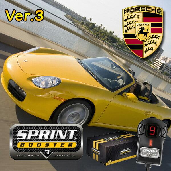 ポルシェ BOXSTER ボクスター 911 CARRERA カレラ 911 TURBO ターボ SPRINT BOOSTER スプリントブースター RSBD166 Ver.3 2000年〜2004年 2001年〜2004年【あす楽対応】