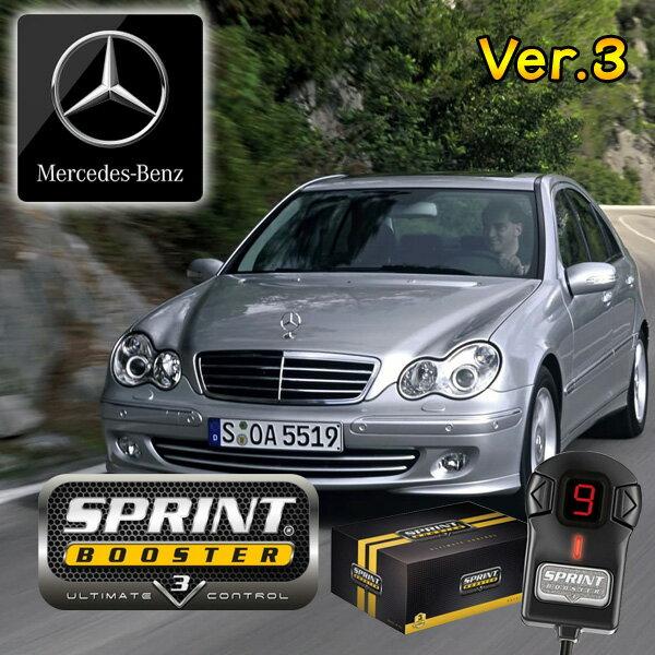 ベンツ SLクラス R230 SPRINT BOOSTER スプリントブースター RSBD451 Ver.3 SL350 SL500 SL550 SL600 SL55 SL63【あす楽対応】