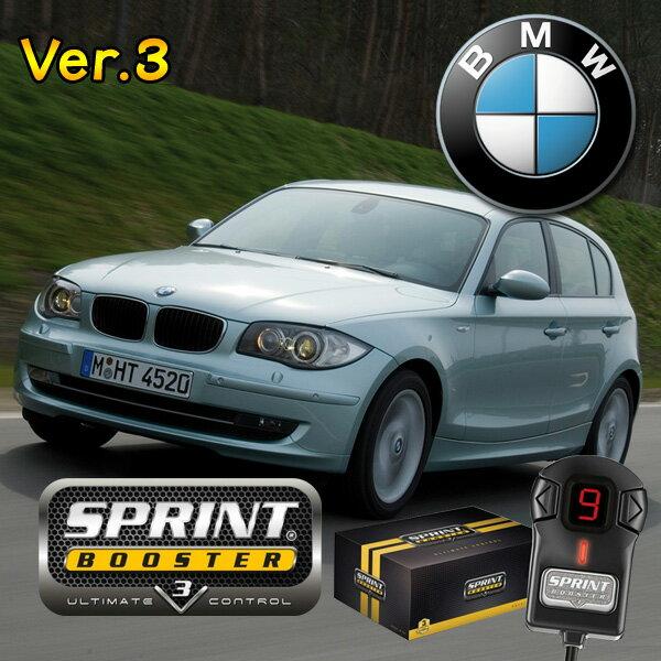 BMW 1シリーズ E82 E88 E87 SPRINT BOOSTER スプリントブースター RSBD401 Ver.3 120i 135i 116i 118i 130i【あす楽対応】