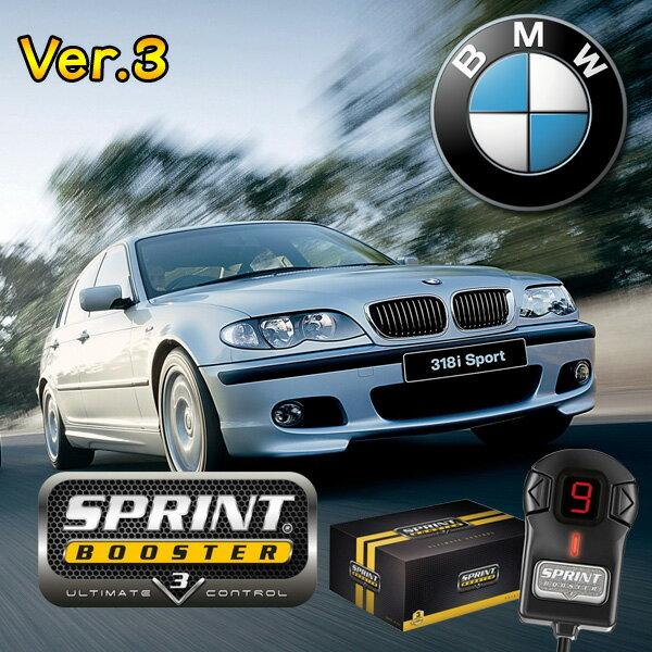 BMW 3シリーズ E46 SPRINT BOOSTER スプリントブースター RSBD401 318i 320i 323i 325i 328i 330i 330xi 318Ci 328Ci 330Ci【あす楽対応】