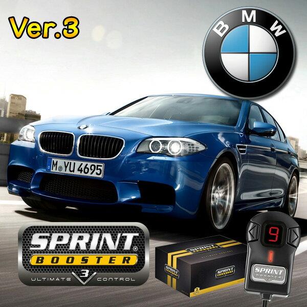 BMW 5シリーズ F10 F11 F07 SPRINT BOOSTER スプリントブースター RSBD401 523i 535ixDrive 528i 535i 550i 550ixDrive ActiveHybrid5【あす楽対応】
