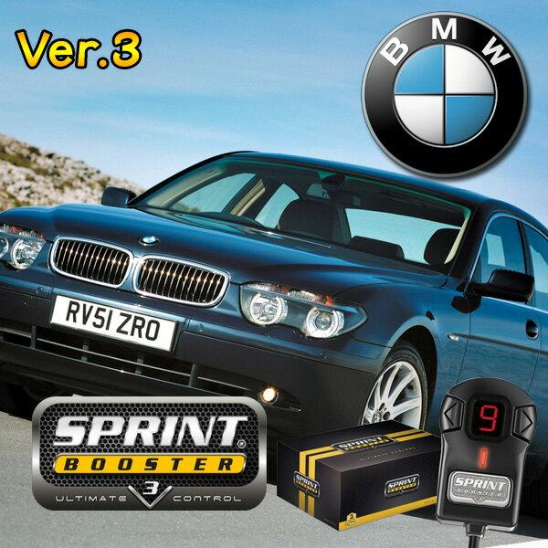 BMW 7シリーズ E65 E66 SPRINT BOOSTER スプリントブースター RSBD401 735i 740i 745i 745Li 750i 750Li 760Li【あす楽対応】