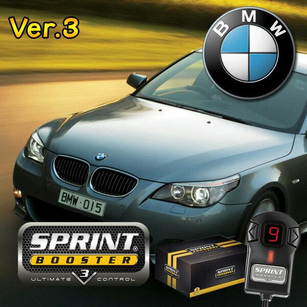 BMW 5シリーズ E60 E61 SPRINT BOOSTER スプリントブースター RSBD401 525i 530i 530xi 540i 545i 550i【あす楽対応】