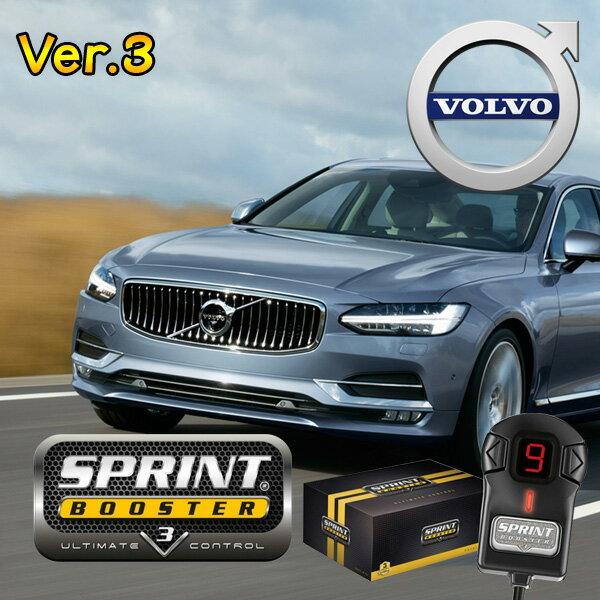 Volvo ボルボ SPRINT BOOSTER スプリントブースター RSBJ605 Ver.3 V90 XC90 S90 V40/CROSS COUNTRY【あす楽対応】