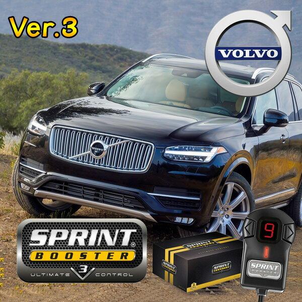 Volvo ボルボ SPRINT BOOSTER スプリントブースター RSBS602 Ver.3 S60 S80 V60 V70 XC60 XC70 XC90【あす楽対応】