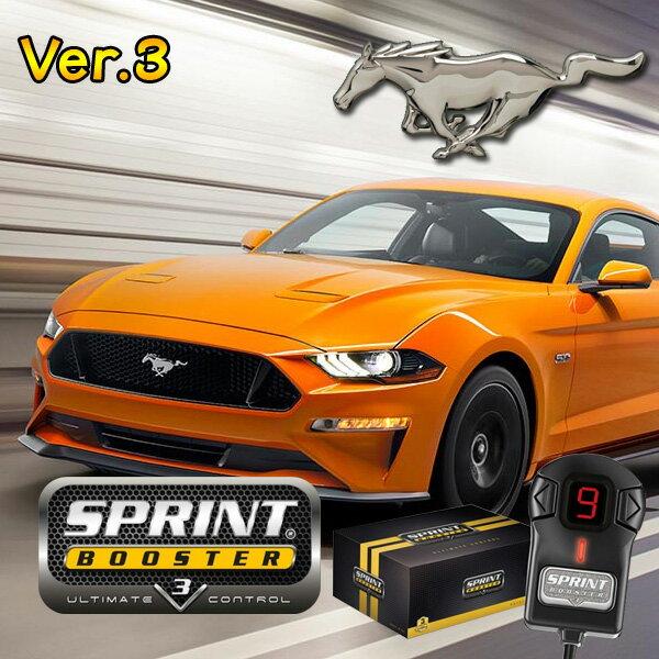 FORD フォード MUSTANG マスタング SPRINT BOOSTER スプリントブースター RSBU602 Ver.3 2011年式〜【あす楽対応】