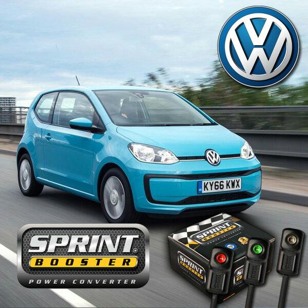 VW フォルクスワーゲン GOLF VII 2012年〜 UP! 2012年〜 SPRINT BOOSTER スプリントブースター SBDD202A【あす楽対応】