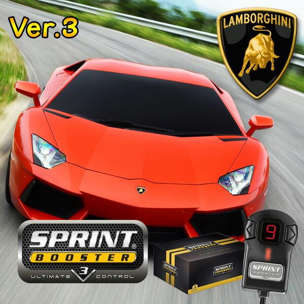 LAMBORGHINI ランボルギーニ AVENTADOR アヴェンタドール SPRINT BOOSTER スプリントブースター Ver.3 LP700-4 LP720-4 LP750-4【あす楽対応】