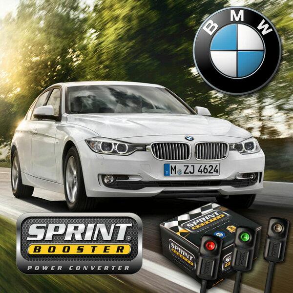 BMW SPRINT BOOSTER スプリントブースター 3シリーズ E46 E90 E90 E92 F30 MT/マニュアル用 3パターン切換 SBDD401 318i 318Ci 318ti 320i 330i Mスポーツ【あす楽対応】
