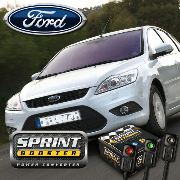 FORD フォード SPRINT BOOSTER スプリントブースター パワーモード 3パターン機能 切換スイッチ付 FOCUS MONDEO SBDD602A【あす楽対応】