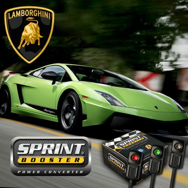 LAMBORGHINI ランボルギーニ SPRINT BOOSTER スプリントブースター パワーモード 3パターン機能 切換スイッチ付 ガヤルド SBDI802A【あす楽対応】