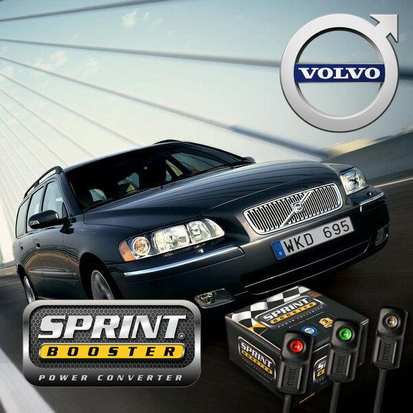 VOLVO ボルボ用 スプリントブースター 3パターン機能 切換スイッチ付 C70 S60 S80 V70-II(SB) XC90 SBDS503A【あす楽対応】