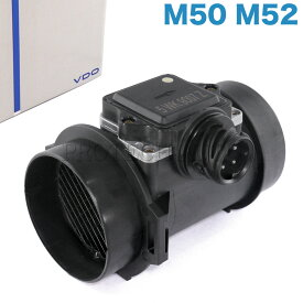 VDO製 BMW 3シリーズ E36 エアマスセンサー/エアフロメーター M50 M52 直6エンジン用 13621730033 320i【あす楽対応】