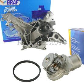 GRAF製 ベンツ Gクラス W463 ウォーターポンプ&サーモスタット M112(V6) M113(V8) PA710 1122001101 Vernet 651387J G320 G500 G55AMG【あす楽対応】
