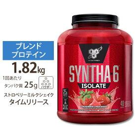 シンサ-6 アイソレート ストロベリー・ミルクシェイク 1.82 kg (4 lbs ) BSNホエイ プロテイン バルクアップ BCAA EAA アミノ酸□sssp 女性 ダイエット タンパク質[送料無料]