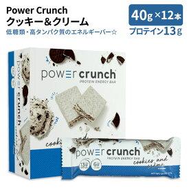 [NEW] パワー クランチ プロテイン エネルギーバー オリジナル クッキー&クリーム 12本入り 各40g(1.4oz) Power Crunch(パワークランチ)
