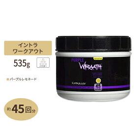 パープルラース パープル レモネード 45回分 535g(1.17lbs)CONTROLLED LABS(コントロールラボ)Purple wraath アミノ酸 BCAA ワークアウト コントロールド[送料無料]