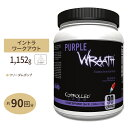 パープルラース フリーダムポップ 90回分 1152g CONTROLLED LABS(コントロールラボ)Purple wraath アミノ酸 BCAA EA…