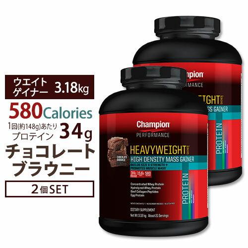 お得サイズ ヘビーウェイトゲイナー900 3.175kg チョコレート味 2個セット チャンピオンアミノ酸/プロテイン/筋トレ/Champion Performance/チャンピオンパフォーマンス