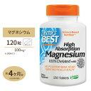 【送料無料】100%キレート 高吸収 マグネシウム 120粒 Doctor's Best(ドクターズベスト)