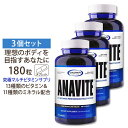 【送料無料】3個セットアナバイト マルチビタミン 180粒 ギャスパリニュートリション
