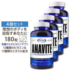 [送料無料][目玉]4個セットアナバイト マルチビタミン 180粒 Gaspari Nutrition(ギャスパリニュートリション)
