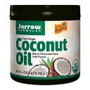 エキストラバージンココナッツオイル 473ml Jarrow Formulas(ジャローフォーミュラ)/食品/調味料/油/エキストラバー…