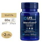 MacuGuardアイサポート60ソフトジェル《2カ月分》LifeExtension疲れ目/ビジョン/くっきり/ルテイン/充血