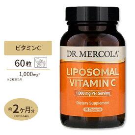 リポソームビタミンC 1,000 mg 60 Licaps カプセル Dr. Mercola (ドクターメルコラ)ビタミンC/リポソーム/ハイクオリティサプリ/[送料無料] 【ポイントUP対象★10/13 18:00〜10/27 13:59迄】