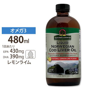 [送料無料]天然ノルウェー産コッドリバーオイル レモン味 16 fl oz (480ml) Nature's Answer (ネーチャーズアンサー)必須脂肪酸 オメガ3-脂肪酸 タラ肝油 お魚サプリ