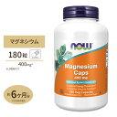 【送料無料】マグネシウム 400mg 180粒 NOW Foods(ナウフーズ)