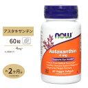 アスタキサンチン 4mg 60粒 NOW Foods(ナウフーズ)[送料無料]