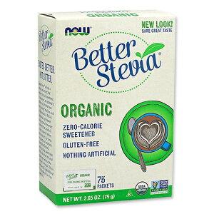 【送料無料】オーガニックベターステビア ゼロカロリー 75包 Now Foods(ナウフーズ)カロリー0/低カロリー/低GI/甘味料/砂糖