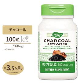 チャコール(活性炭) 100粒【デオドラント特集】