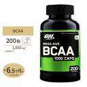 【送料無料】BCAA メガサイズ 1000mg 200粒 Optimum Nutrition(オプティマム)サプリメント サプリ アミノ酸 カプセル