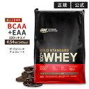 【送料無料】【正規代理店】ゴールドスタンダード 100% ホエイ プロテイン ダブルリッチチョコレート 4.54kg 10lbsリ…