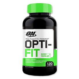 【送料無料】OPTI-FIT カプセル 120粒 Optimum Nutrition(オプティマム ニュートリション)減量/チアミン/燃焼系/ナイアシン/オプチマム/緑茶エキス